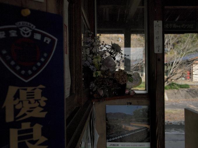 姫新線 美作江見駅/美作土居駅_f0116479_02675.jpg