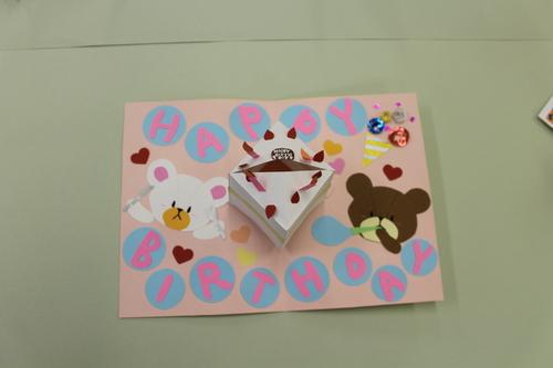 どうぞのカード_e0201681_16471767.jpg
