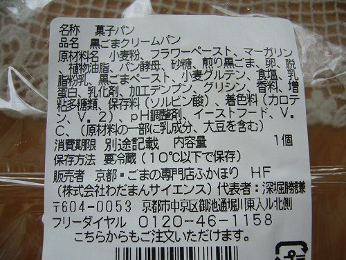 b0122182_1322651.jpg