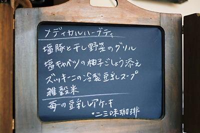 【おうちcafe & キッチン収納 吊り下げ編】_f0238584_17572245.jpg