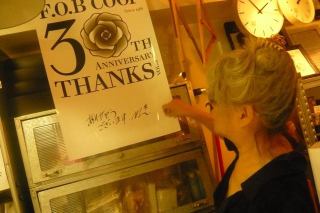 FOB COOP 祝30周年 !!! ・゜ 。*・。† ☆. _f0164187_7501290.jpg