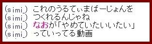 b0096491_415421.jpg