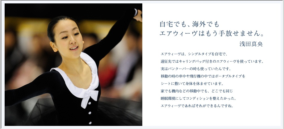 今季フリーは「愛の夢」持ち越し決定 -浅田真央選手_b0038294_1813183.jpg