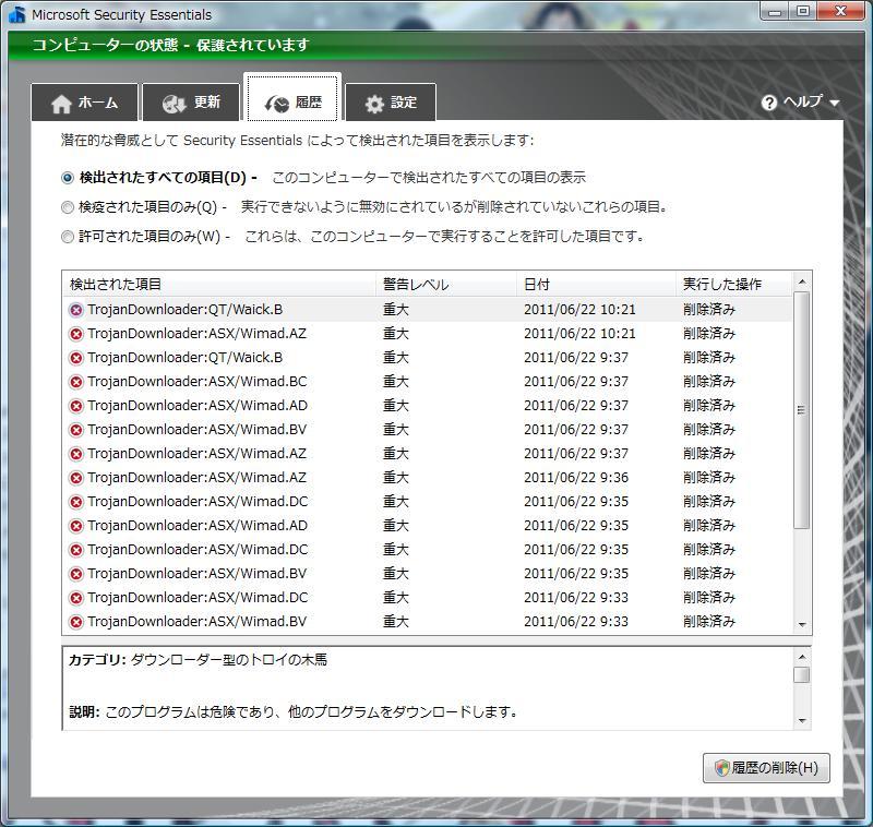 c0218402_22173773.jpg