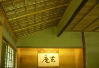 山代温泉でお茶。_e0008704_1145163.jpg