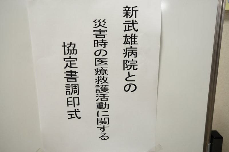 新武雄病院、河野太郎、岩屋毅はエライ!_d0047811_23472291.jpg