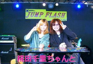 あのテレビとジョイント「アニソン頂上決戦 vol. 7」はオーディションも兼ねて開催へ!!_b0183113_0212044.jpg