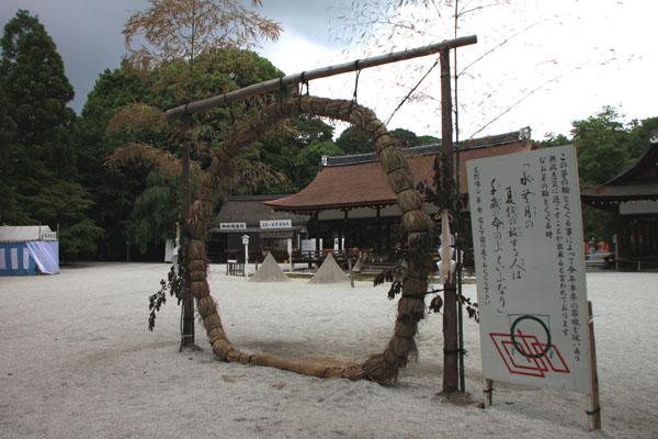 上賀茂神社 夏越大祓の準備_e0048413_21372140.jpg