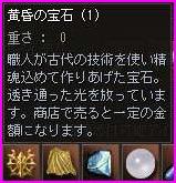 b0062614_158191.jpg
