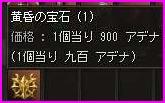 b0062614_1585880.jpg