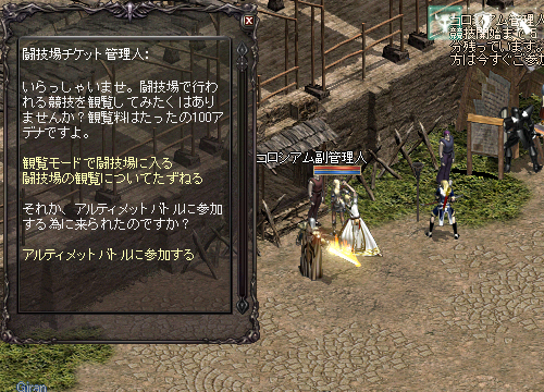 b0056117_4182171.jpg