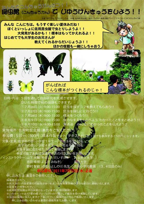 f0177529_23473423.jpg