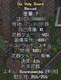 c0184233_21474620.jpg