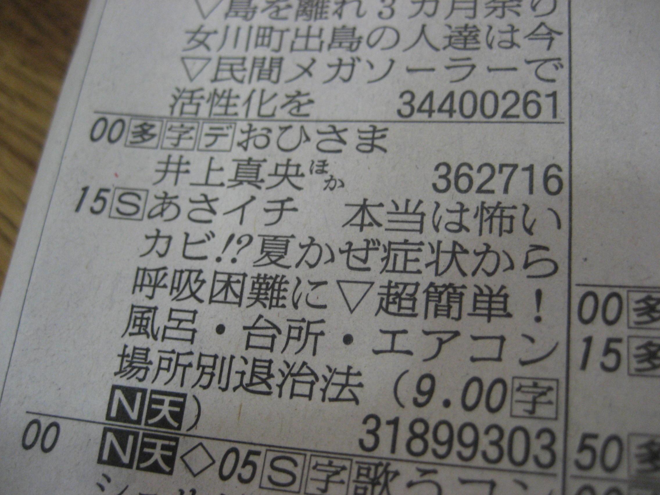 b0166435_16463428.jpg