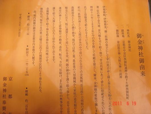 c0119335_894348.jpg