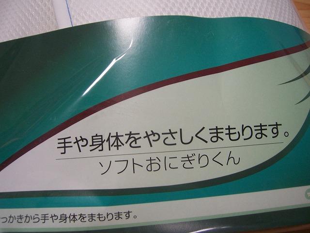 c0048940_1951569.jpg