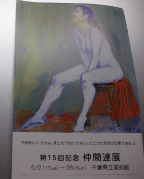 f0190942_19573415.jpg
