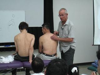 授業テーマ ~胸椎~_b0175343_233032.jpg
