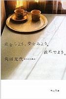 e0080345_1336351.jpg