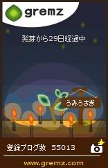 c0020452_23143661.jpg