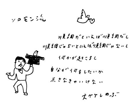 b0126653_18271288.jpg