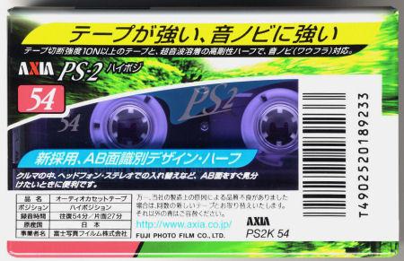 AXIA PS2_f0232256_12312470.jpg