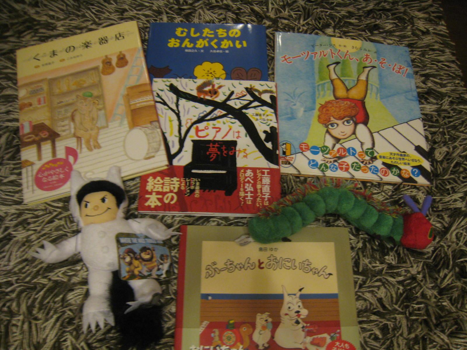 小学校、読み聞かせボランティアと、本屋さんへ☆_f0109257_23333847.jpg
