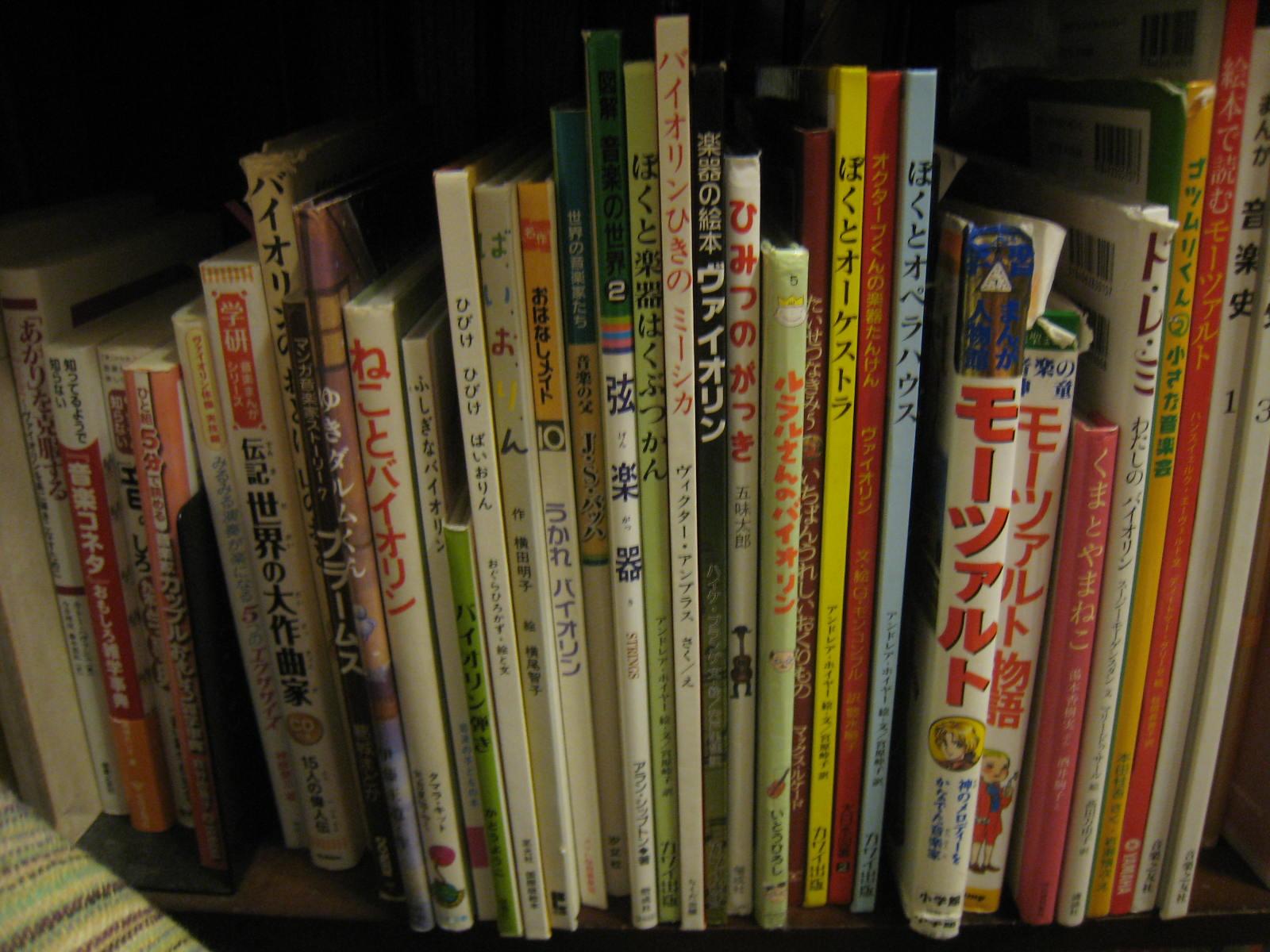小学校、読み聞かせボランティアと、本屋さんへ☆_f0109257_23401753.jpg