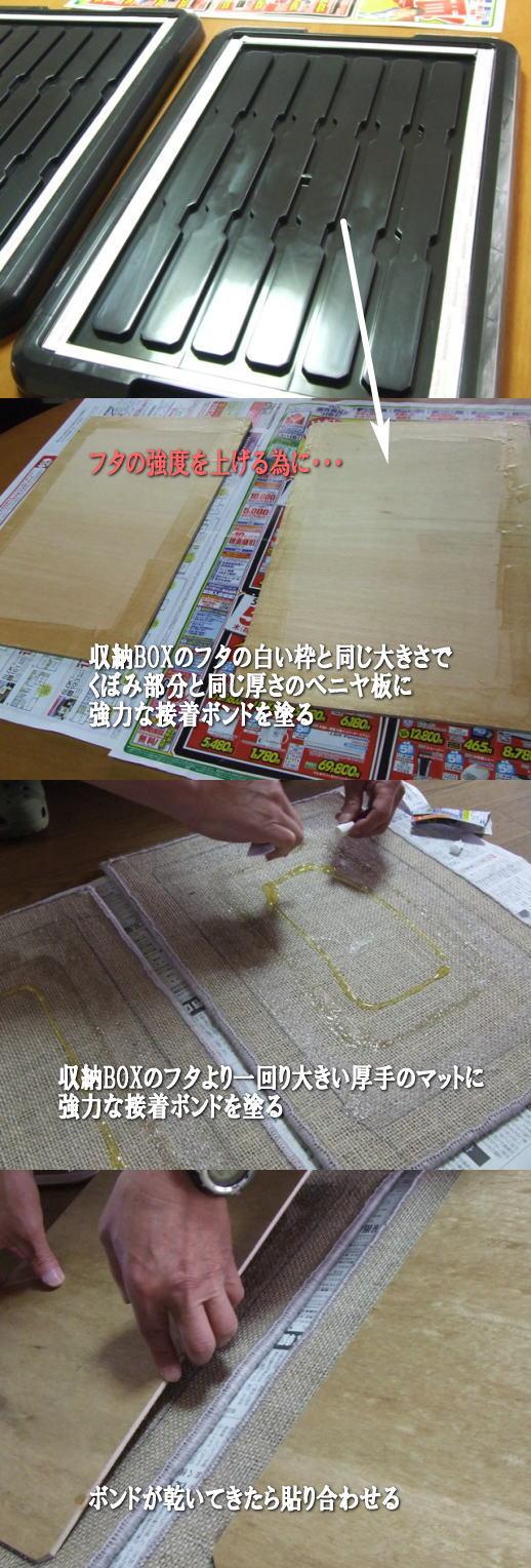 b0114559_22412376.jpg