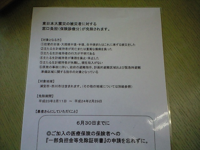 d0142660_9104692.jpg