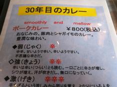 a0032763_19574721.jpg
