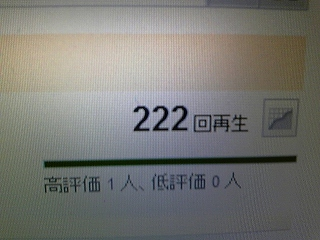 c0189469_22253211.jpg