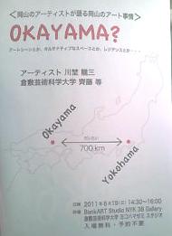 b0052471_15432011.jpg
