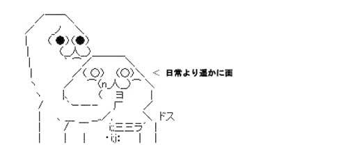 f0002172_20111273.jpg