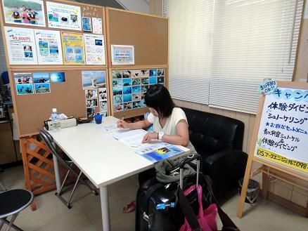 沖縄ダイビングライセンス_a0156273_19544843.jpg