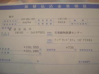 f0222277_14104017.jpg