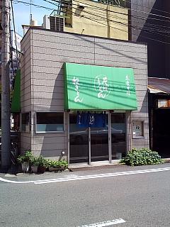 b0081979_20501276.jpg