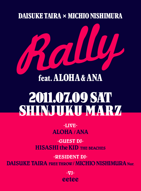 "7/9 (SAT) \""Rally feat. ALOHA & アナ\""@新宿MARZ_e0153779_17302696.jpg"