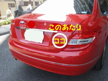 b0193480_16252488.jpg