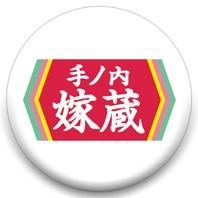 次回の龍宮ナイト_e0205684_838319.jpg