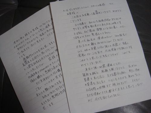 d0221788_19464057.jpg
