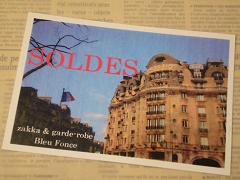 SOLDES !!_c0080689_2094779.jpg