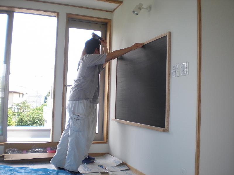 落書き黒板_e0145995_2102339.jpg