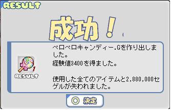 b0182599_7555832.jpg