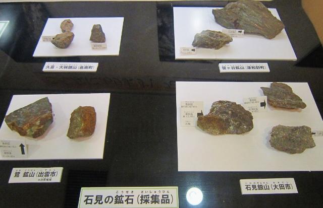 石見銀山世界遺産センター_b0083801_1716381.jpg