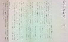 c0052304_6806.jpg