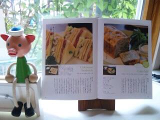 『 おウチでカフェしよ! 』 発売されました!!!_d0191211_16442233.jpg