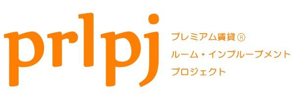 インプルーブメント_e0154712_18262185.jpg