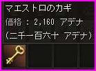 b0062614_165042.jpg
