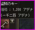 b0062614_17546.jpg